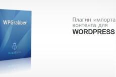 Работаю шаблонами и платформой - Moguta. CMS 10 - kwork.ru