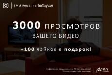 5000 лайков на Ваше фото в Instagram +100 подписчиков в подарок! 6 - kwork.ru