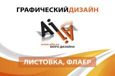 Создание дизайна, верстка каталогов, меню, журналов 114 - kwork.ru