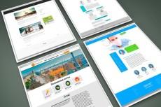 Внесу правки в дизайн сайта на WP (вордпресс), html... 6 - kwork.ru