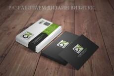 Исправлю, подправлю чертеж в AutoCad 5 - kwork.ru