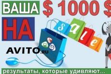 Скриншот с прокруткой 3 - kwork.ru
