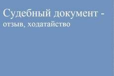 Предоставлю контакты ЛПР ЦА согласно ТЗ 10 - kwork.ru