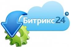 сделаю ре-дизайн сайта / лендинга 10 - kwork.ru