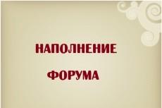 Переведу печатный текст в электронный формат 3 - kwork.ru