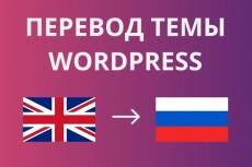 Исправлю ошибки html 9 - kwork.ru