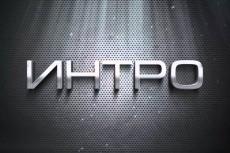 Сделаю заставку для видео страшилок 10 - kwork.ru