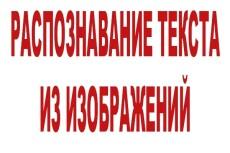Сверстаю буклет 6 - kwork.ru