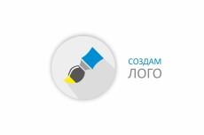Сделаю logo на заказ 18 - kwork.ru