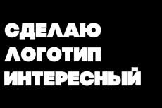Оформлю ваш канал на YouTube 10 - kwork.ru