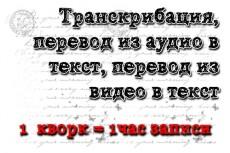 Создам сайт на Wordpress + помощь с настойкой домена, хостинга 3 - kwork.ru