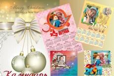 Три варианта дизайна буклета, листовки 7 - kwork.ru