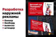 Разработка индивидуального дизайна брошюры, буклета 25 - kwork.ru