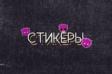 Оформление канала на Youtube 25 - kwork.ru