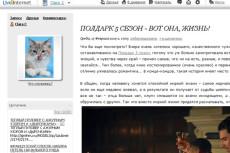 Отредактирую текст любой сложности быстро и качественно 12 - kwork.ru