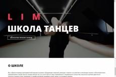 Сервис фриланс-услуг 13 - kwork.ru