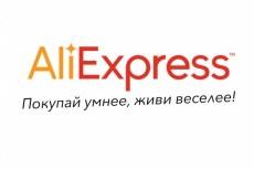 Настрою Google AdWords и Яндекс.Директ 25 - kwork.ru