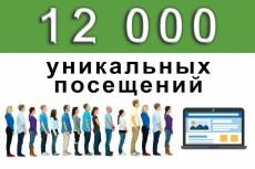 Новогодняя анимация с Вашим лого и поздравлением 6 - kwork.ru