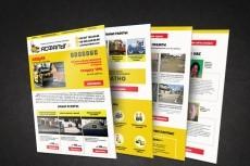Создам сайт-визитку, landing, продающий сайт или интернет-витрину 26 - kwork.ru