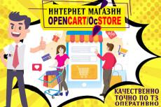 Напишу тексты, статьи для вашего сайта 34 - kwork.ru