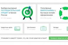 Скопирую любой Landing Page и настрою его 11 - kwork.ru