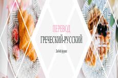 Создаю Баннеры для социальных сетей либо вашего сайта 15 - kwork.ru
