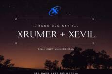 Установлю и настрою скрипт автоматически наполняемого видео сайта 9 - kwork.ru