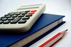 Бухгалтерские услуги по 1С предприятию базовая 3 - kwork.ru