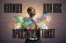 Выполню качественный набор текста 3 - kwork.ru