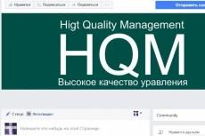 Придумаю и создам варианты названий для Вашей компании  организации 6 - kwork.ru
