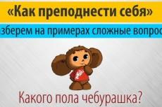 Ваша реклама в 500 группах ВК с предоставлением отчета 4 - kwork.ru