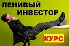 7000 Просмотров вашего видео на телевидении IGTV в Инстаграм + Бонус 33 - kwork.ru