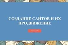 тексты автомобильной тематики 4 - kwork.ru