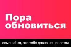 Нарисую дизайн сайта в Photoshop, макет сайта 9 - kwork.ru