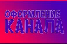 Смонтирую видеоролик до 5 минут 3 - kwork.ru