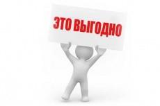 Рерайт от 95% на любую тему 26 - kwork.ru