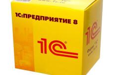 Таможенное оформление на удаленном доступе 4 - kwork.ru