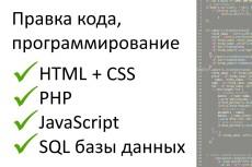 Доработаю сайт на php 9 - kwork.ru
