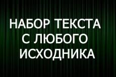 Выполню обтравку изображения и ретушь 6 - kwork.ru