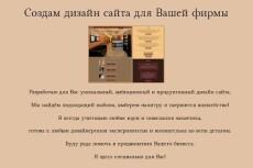 Реставрация фото 5 - kwork.ru