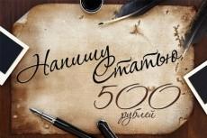 Напишу коммерческое предложение 6 - kwork.ru