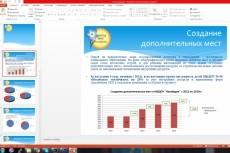 расшифрую аудиозапись или видеозапись в текст 6 - kwork.ru