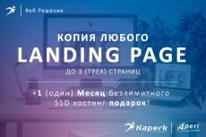 Соберем и подготовим Целевую базу для рассылки в viber 4 - kwork.ru