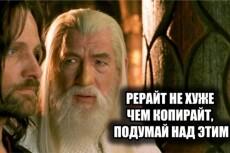 Сделаю сайт на CMS Drupal версии 6,7 6 - kwork.ru