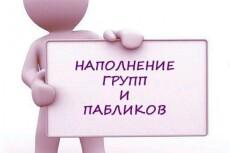 Перенесу товары из вашего магазина в Товары  вашей группы в ВКонтакте 7 - kwork.ru