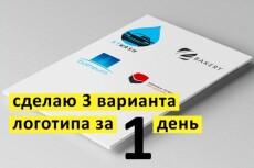 Сделаю качественный мокап 4 - kwork.ru
