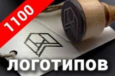 20 подтвержденных каналов на Youtube 27 - kwork.ru