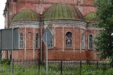 База ткани текстиль россия Производители Опт Магазины 16872 записи 30 - kwork.ru