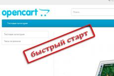 Скопирую сайт 6 - kwork.ru
