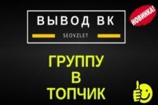6 тысяч ссылок на ваш сайт 8 - kwork.ru